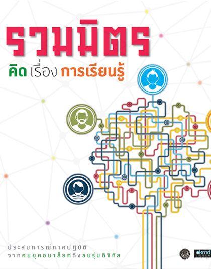 cover_forum2014.jpg