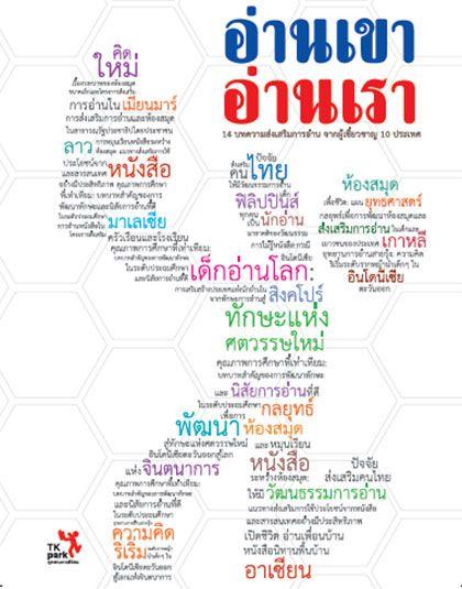 read_420.jpg