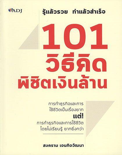 140296.jpg