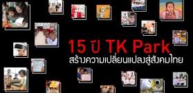 15th-cover-897x435.jpg