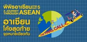 ASEAN5-655x315.jpg