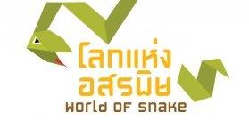 Snake-655x315.jpg