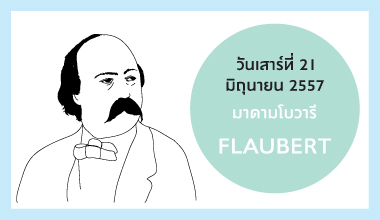 readingGroup-Flaubert-380x220.jpg