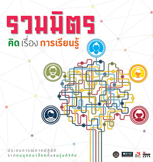 cover_forum2014_in.jpg