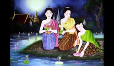 TK Loy Kratong