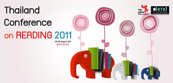 TCR2011_logo.jpg