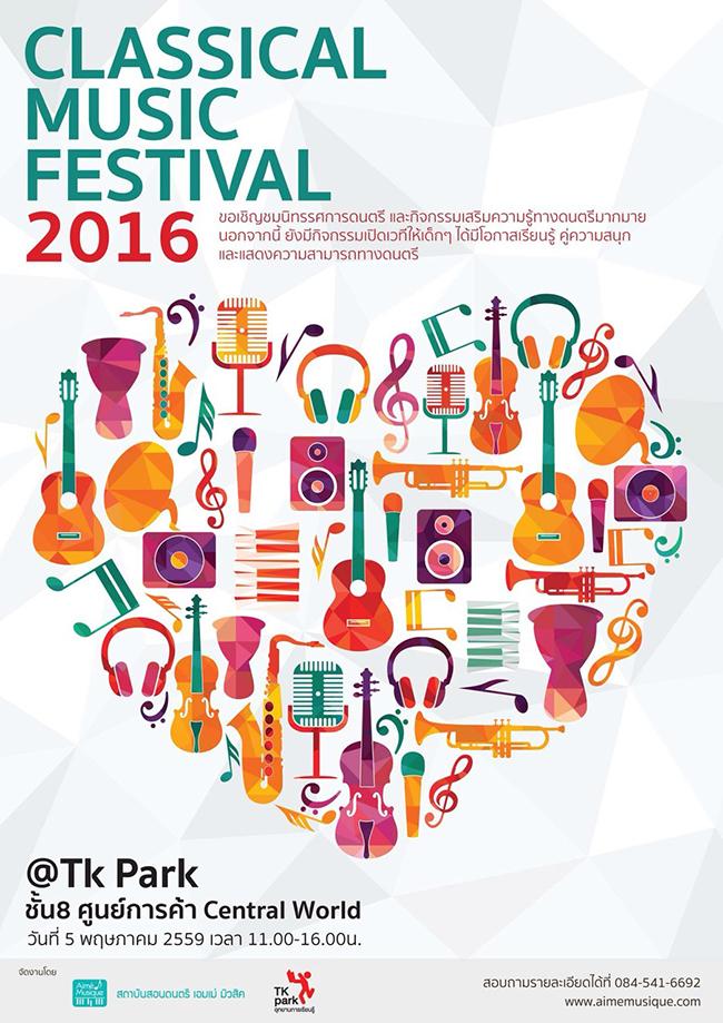 Classic-Music-Fest.jpg