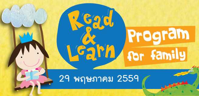 may-Read&Learn_655x315px.jpg