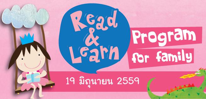 june-Read&Learn_655x315px.jpg