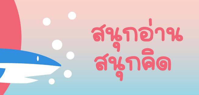 Kidroom-JUN59-655x315.jpg