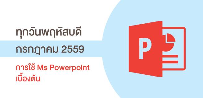Ms_655x315-px.jpg