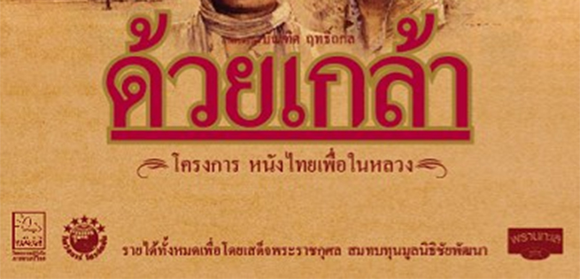 Kingrama9.jpg
