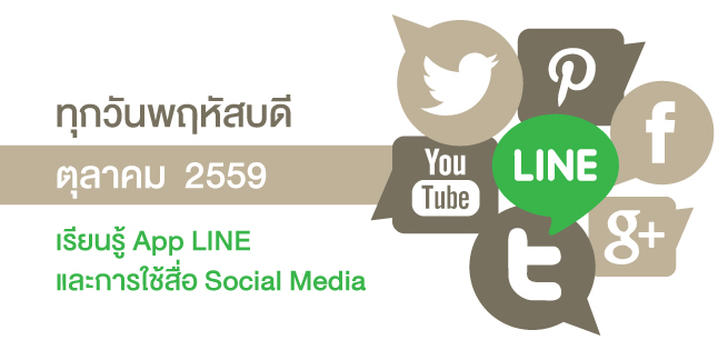 social_655x315-px.jpg