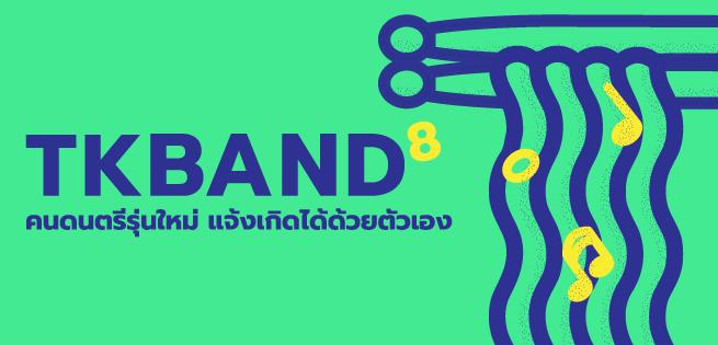 TKBand8-655x315.jpg