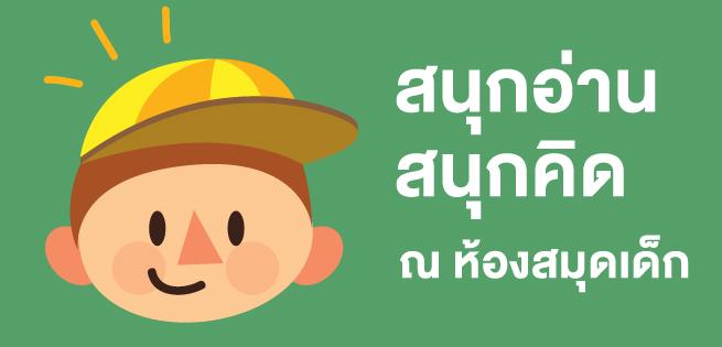 Kidroom-JUN60-655x315.jpg