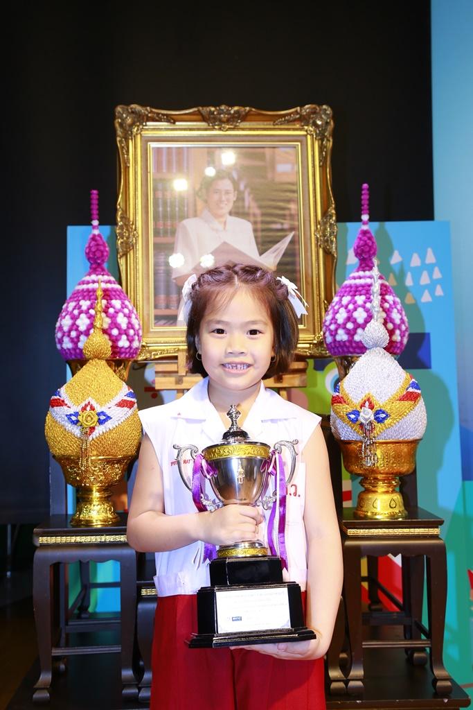 แชมป์ระดับอายุ 6-9 ปี.JPG