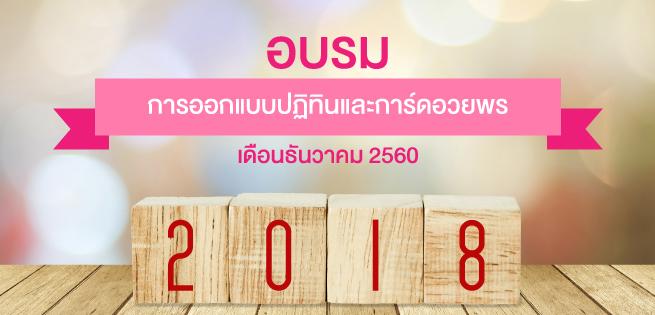 calendar_655x315px.jpg