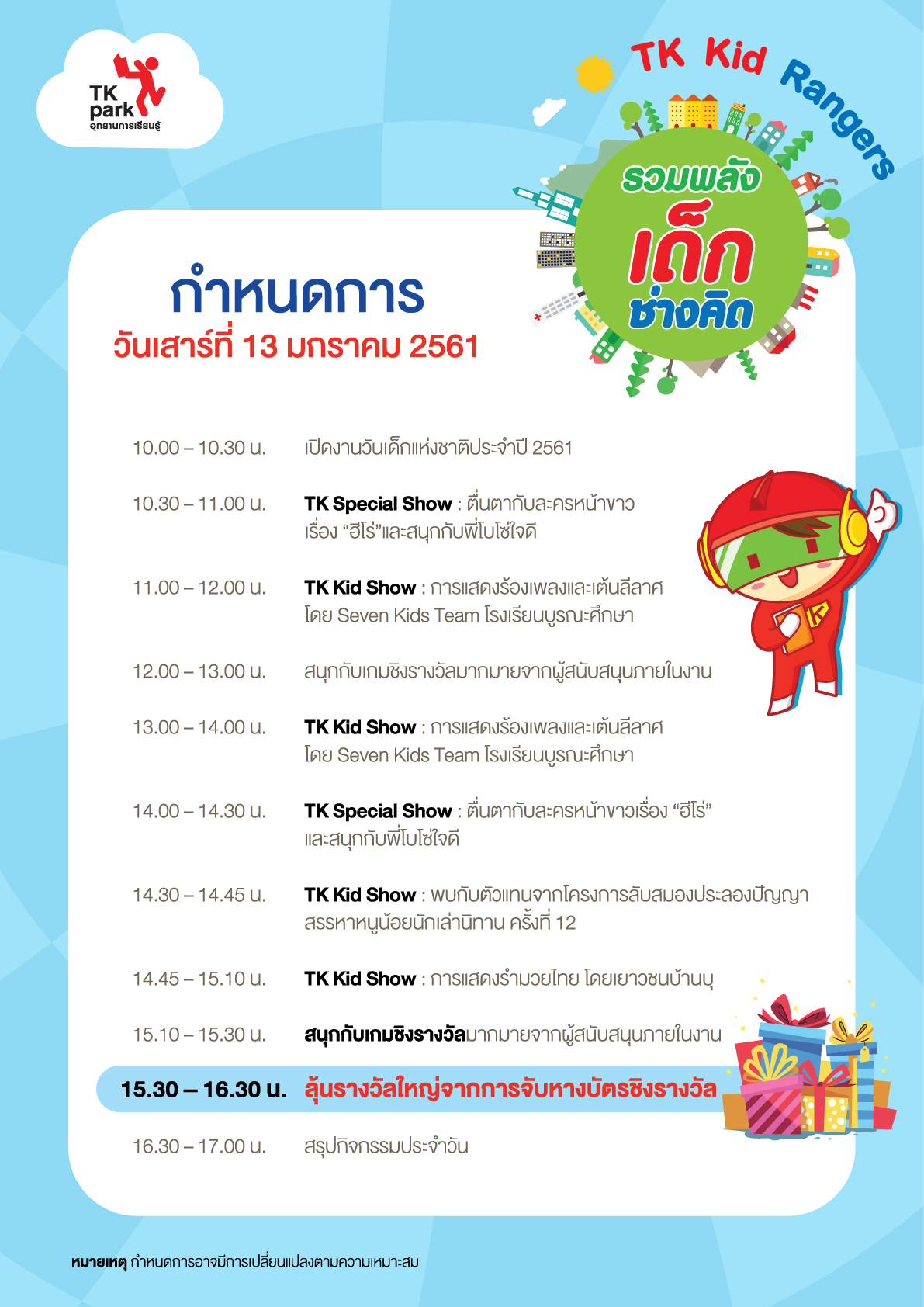 Kidsday-ProgramA2-SAT.jpg