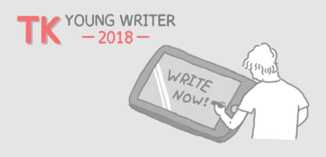 TK-Young-Writer_655x315px.jpg