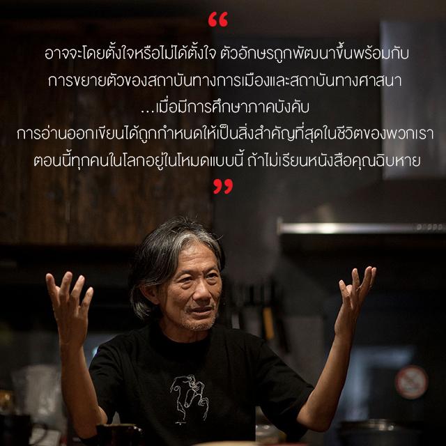 640_01.jpg