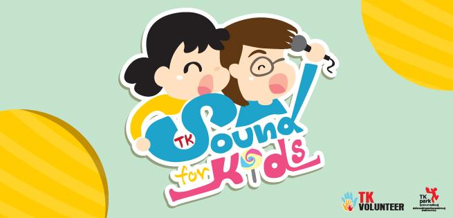 SoundforKids-655.jpg