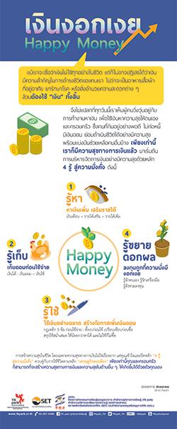 Money-01.jpg