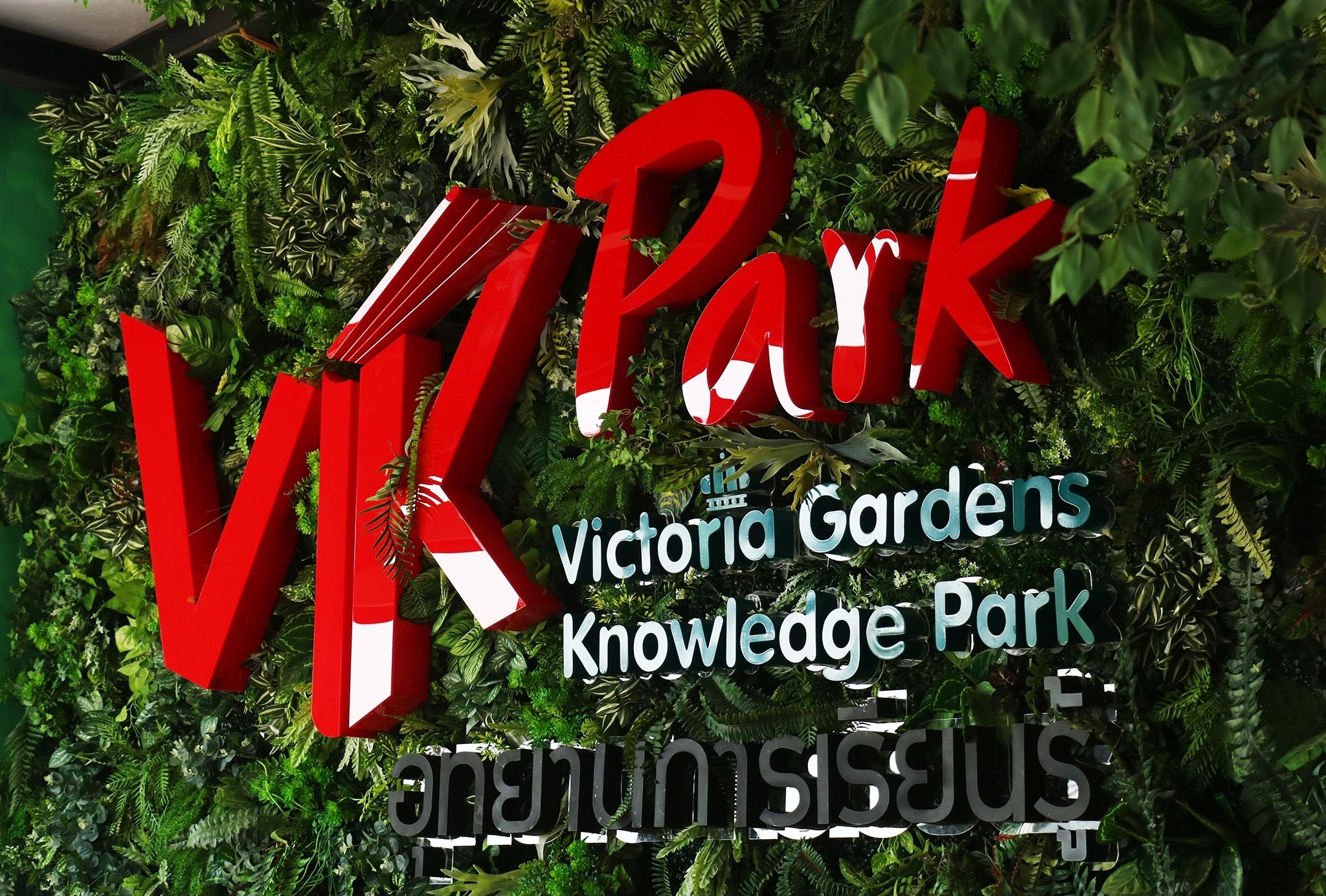 VK park ล่าสุด_๑๘๐๔๒๗_0003.jpg