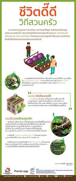 Vegetable-01.jpg
