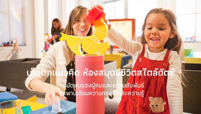 cover_in01.jpg