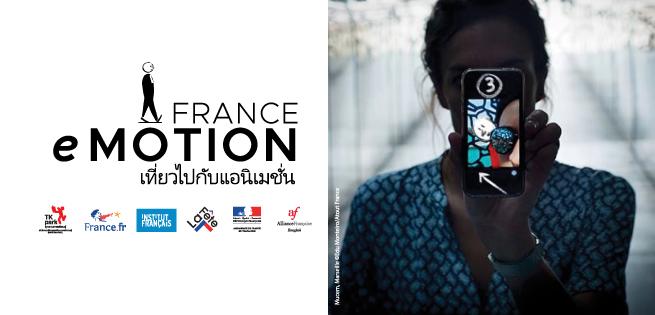 France655.jpg