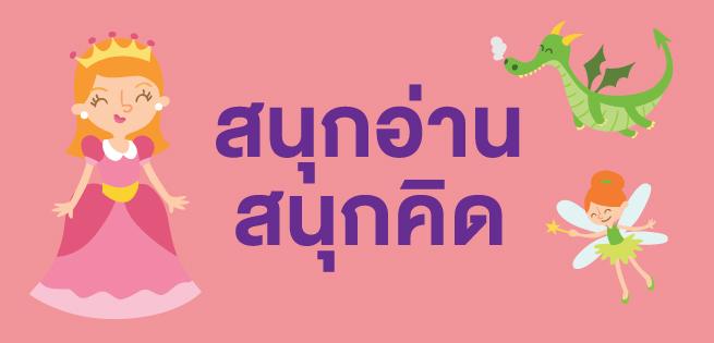 Kidroom-SEP61-655x315.jpg