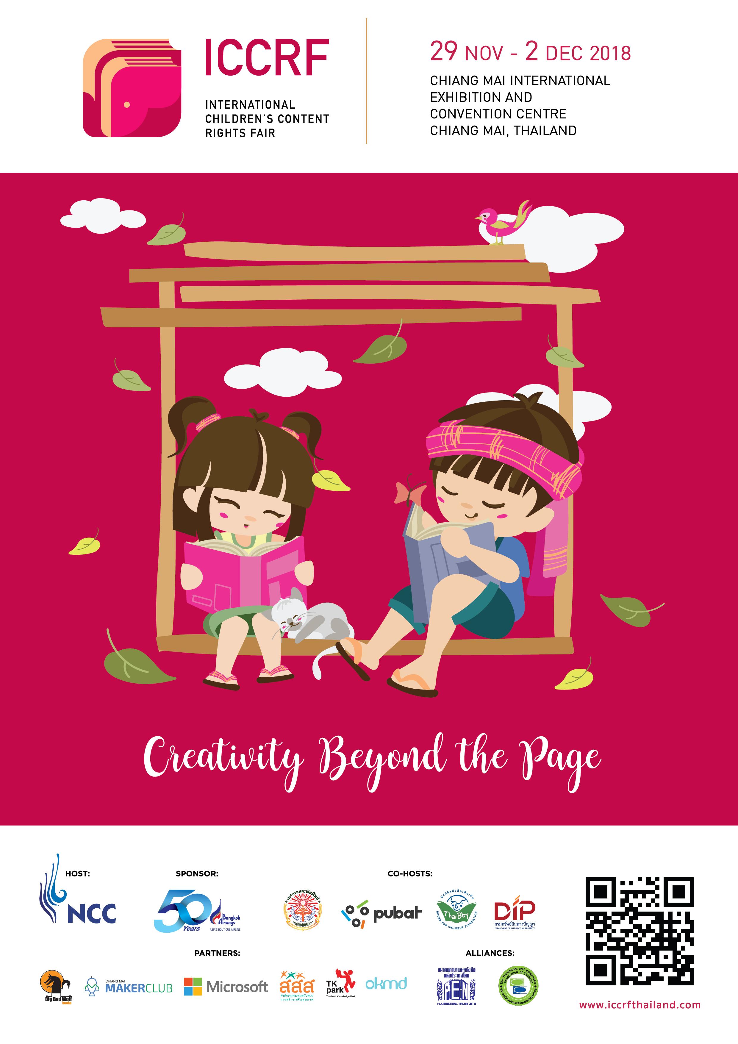 ICCRF poster.jpg