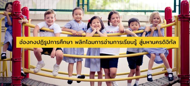 hk_cover02.jpg