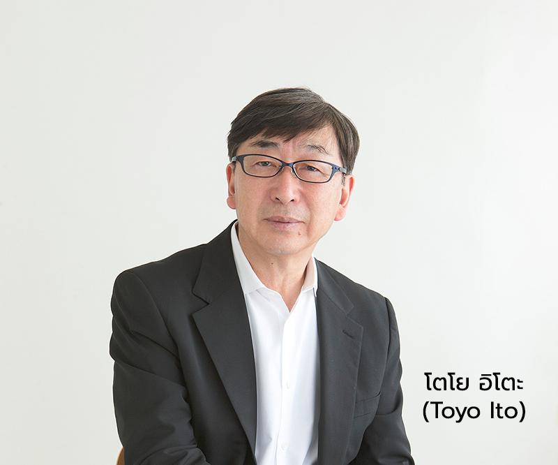 in_ito01.jpg