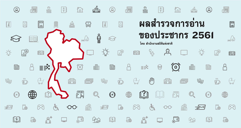 info_cover.jpg
