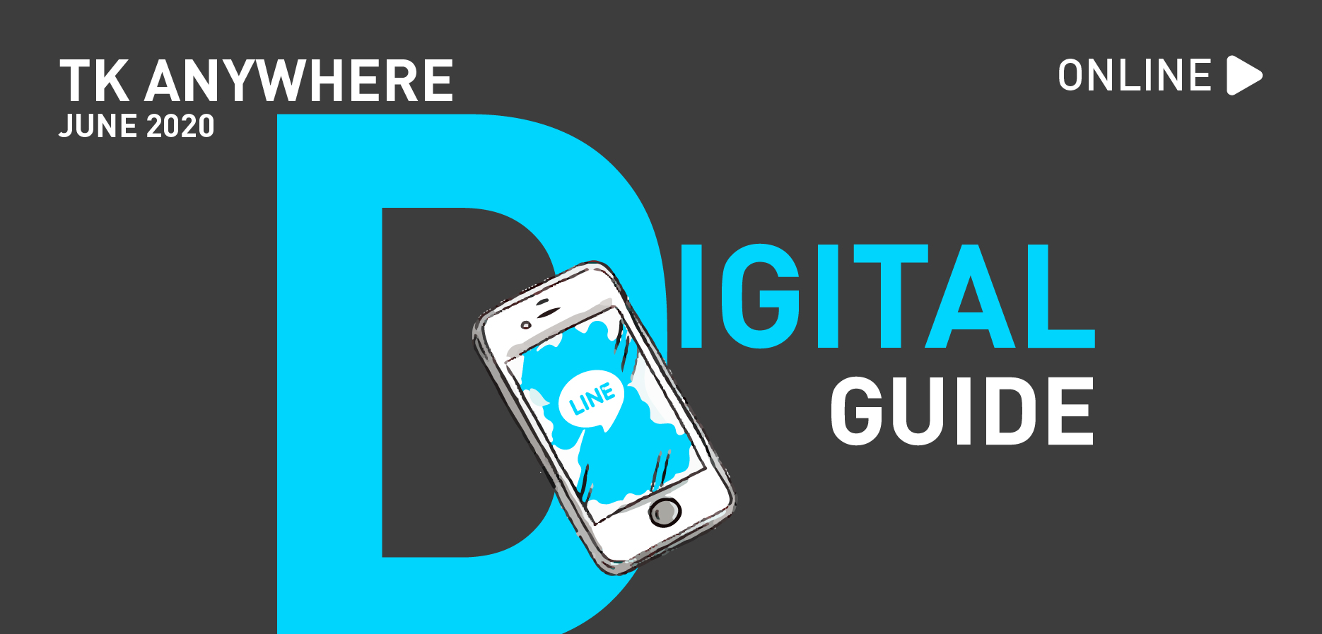 01_DigitalGuide.jpg