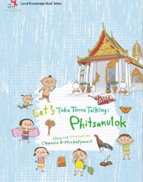 Let's take turns talking : Phitsanulok