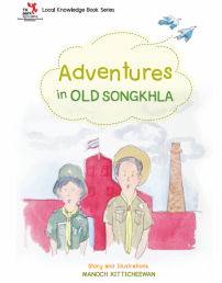 Adventures in Old Songkhla