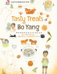 Tasty Treats of Bo Yang