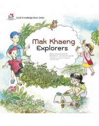 Mak Khaeng Explorers