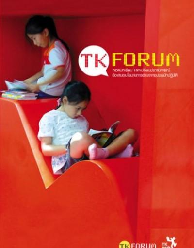 TK Forum 2009