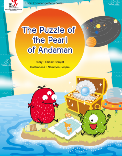 The Puzzle of the Pearl of Andaman