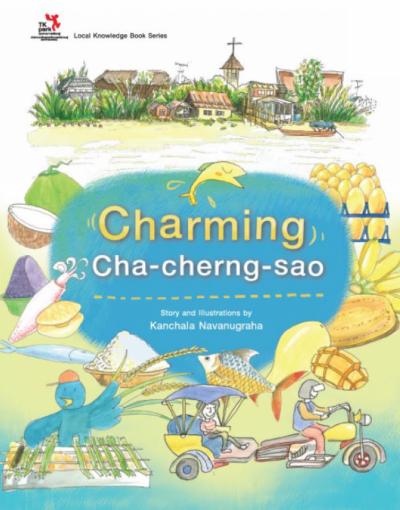 Charming Cha-cherng-sao