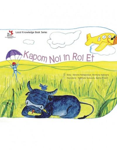 KapomNoi in Roi Et
