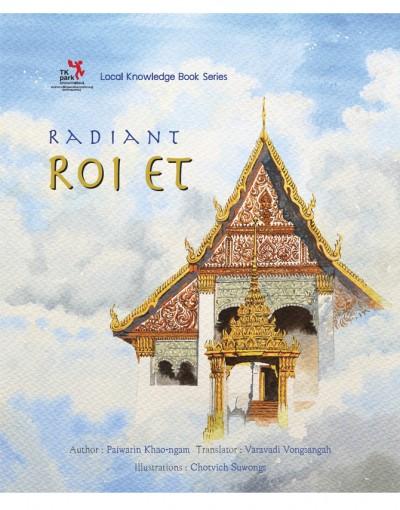 Radiant Roi et