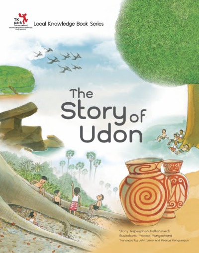 The Story of Udon