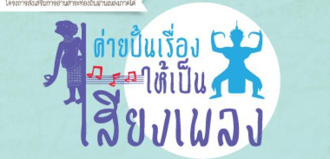 MusicCamp-380x220.jpg