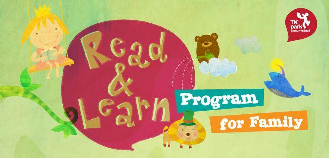 Read&LearnJUN-655x315px.jpg
