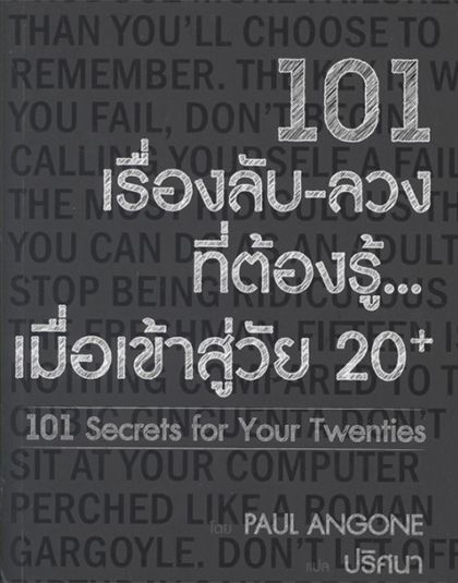 new-jul-09.jpg