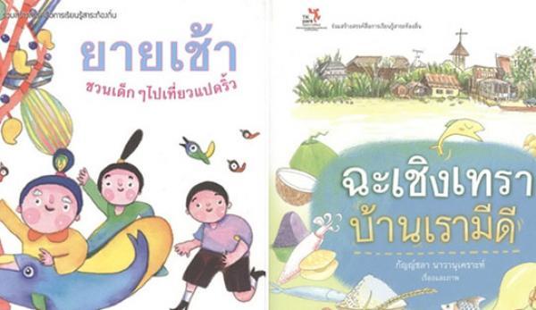 book_sara.jpg